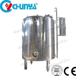 中国の蒸気の電気暖房および冷却の二重Jacketedステンレス鋼SUS304 316混合タンク