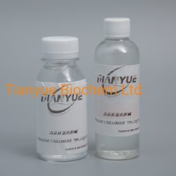 Chloride van uitstekende kwaliteit van de Choline van de Rang van het Voer van het Voer het Bijkomende 70% Vloeistof van 75% voor Dieren