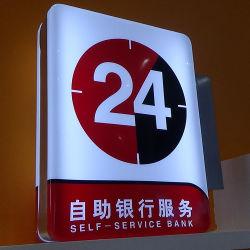 은행 표지용 내구성 있는 벽면 장착 LED 광고 보드