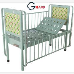 معدات المستشفى أثاث طبي فولاذية ذات رفرف واحد سرير الأطفال مستشفى الأطفال سرير الأطفال/الرضع