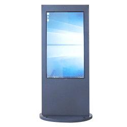 21.5~86inch, die IP65 stehen, imprägniern hohe Helligkeit LCD im Freien Handelsbekanntmachenbildschirmanzeige-Monitorandroider 3G/4G Digital Signage-videoScreen-Bildschirmanzeige