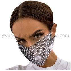 きらめくラインストーンの網マスクの黒の水晶マスカレード球党ナイトクラブのマスク