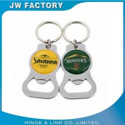 заводская цена пользовательские цепочки ключей бутылок, Keyring бутылок, металлической пустых бутылок цепочки ключей