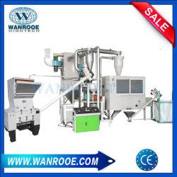 정전기 분리 알루미늄 플라스틱 분리 재활용 기계/분리기