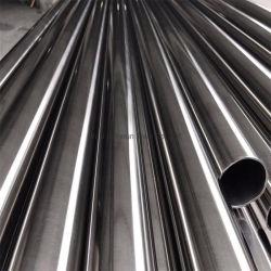Étiré à froid/laminés à chaud tuyaux sans soudure en acier inoxydable de précision, de tubes soudés en acier inoxydable, tube carré et Special-Shaped tuyau (304 4304h 316ti 317L 321 309S)