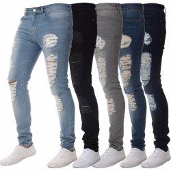 工場卸し売りなされた高品質は普及した人細いジーンズを裂いた