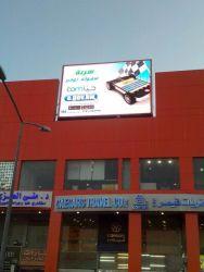شاشة عرض LED لإعلانات الفيديو الخارجية P20/P16/P10 كاملة الألوان