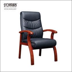 木製のArmrestを持つビジネス会社の学校の政府のパブリックのための会合のレセプションの会議のゲストのオフィスの椅子