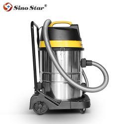 مكنسة Sino Star Band Industrial الغبار Expurer Industrial HEPA الصناعية، مكنسة كهربائية 70 لتر أو بدون كيس، خرطوم طويل كل الأكسسوارات