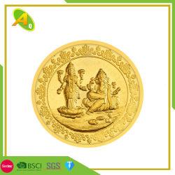 الصين تصنع كوين/كوبين للطعن في الجمارك عالية الجودة محلات هدايا وتذكارات (العملات - 147)