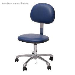 مقعد في غرفة تنظيف من الجلد مضادة للكهرباء الساكنة مع مسند ظهر