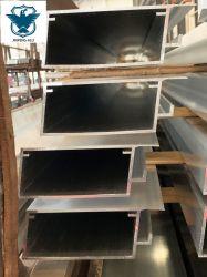 건축 알루미늄 프로파일 및 산업용 합금 알루미늄 재질