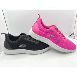 Nova chegada as mulheres elegantes casual de injecção de mídias físicas sapatos de desporto (CB20428-28)