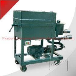 Zhongnengのブランドの小型タイプはオイルのフィルタに掛けるプラント、無駄産業オイル浄化を使用した