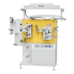 (JR-1521) Multicolor Flexo vêtement Textile Wash Impression des étiquettes de soins de machines pour le polyester satin