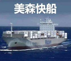 O envio de Shenzhen para EUA Fba Wearhouse por mar pelo ar por UPS com DDP ou DDU