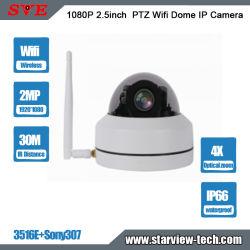 1080p Mini WiFi 방수 2.5인치 PTZ PoE 보안 돔 IP 카메라