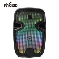 再充電可能で多彩なライトが付いている8inch無線Bluetoothの携帯用スピーカー