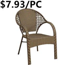 卸し売りホーム庭の喫茶店の屋外の食事のビストロの振動藤の椅子