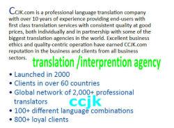 Übersetzung/Interpretion Service für arabisches/französisches/koreanisches/Malaiianer/Chinesen zu Englisch