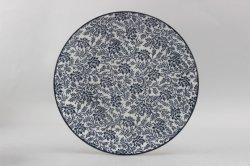 Cheap Tampografía Stock porcelana Vajilla de porcelana de estampado de la placa de cerámica para el comercio al por mayor
