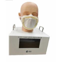 SC-RT-1703kr 호흡 저항 검사를 위한 보호용 마스크 실험실 기기