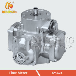 LPG 燃料ディスペンサに使用される中国メーカーの LPG 流量計