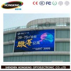 Módulo LED de exterior P8 Pantalla de LED SMD3535 Pantalla LED de color de fabricación