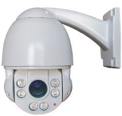 Открытый мини-IR 50m купольная камера видеонаблюдения (BQL/VeS49-100)