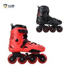 인라인 스케이트, FSK, Slalom(F3s 오리가미)