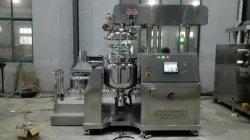 공장 가격 좋은 품질 1000L/H 조정 유형 장식용 크림 유화액 플랜트