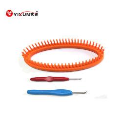 高品質のプラスチックウールDIYのまっすぐな編む織機一定型
