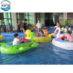 Comercio al por mayor interesante flotante de agua a los niños piscina hinchable para la venta de barco de parachoques
