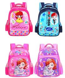 Recursos promocionais da menina mochila infantil mochila 1-3 Grau Saco de desenhos animados