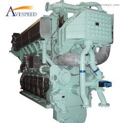 Серия 2207Yanmar N330 квт-4780квт морских дизельных двигателей для двигателей с сертификатом CCS