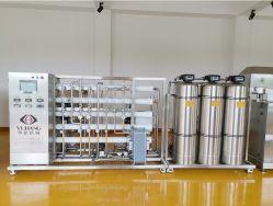 自動ROのミネラル飲み物水包装の処置の浄化フィルター清浄器満ちるびん詰めにする装置のプラント逆浸透システム