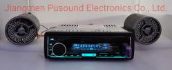 카 스테레오 플레이어 Bluetooth 12V 차량용 MP3 플레이어(USB 포함