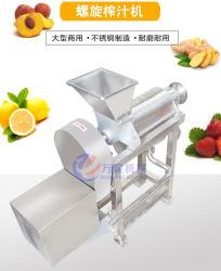 آلة معالجة إعداد عصير الزنجبيل والنباتية التلقائية