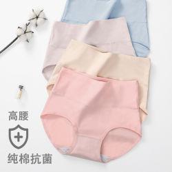 Resúmenes de la hembra de alta calidad de las mujeres transpirable Bragas de algodón ropa interior sexy señoras