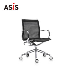ASIS Mercury Swivel Study Meeting Conference Morden Ergonomic Executive Mesh Sedia da ufficio per giochi con computer in pelle