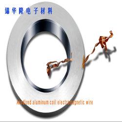산화 알루미늄 코팅 코일/화학적 변환 산화 막 평면 알루미늄 와이어 자석 와이어/옥사이드 필름 알루미늄 와이어 모터/ 알루미늄 코일변압기