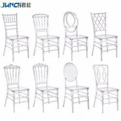結婚式の宴会党Chiavariの椅子を食事する現代レストランのホテルのゆとりのアクリル樹脂のプラスチック家具