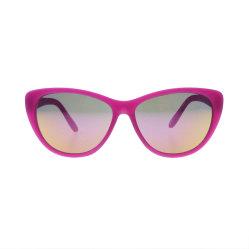 2021China Hersteller Fashion Style Sonnenbrillen Casual Life Sonnenbrillen