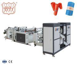 HDPE LDPE PE PP 생분해성 자동 하단 씰링 이중 라인 롤링플라스틱 쓰레기 가방 쓰레기통 티셔츠 쇼핑 백 메이킹 머신
