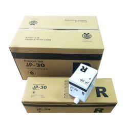 Schwarze Tinte Jp30 für Ricoh/Gestetner Jp3000/Jp3800 Maschine