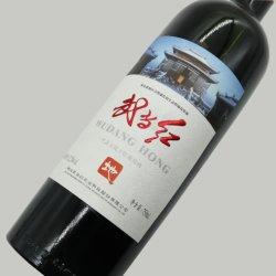 ワイングラスのラベルの金ホイルのワインの付着力のプライベートラベルのびんの金属の赤ワインのラベル