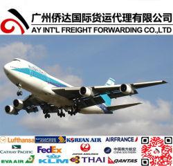 중국발 알마티 항공 화물 배송