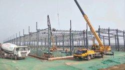 Индивидуальные конструкции металлические стали структурные рамки склад здание с крыши оболочка