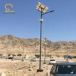 Prix compétitif 8m 60W conduit Rue lumière solaire avec panneau solaire