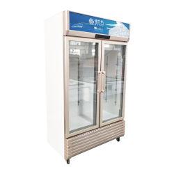 Centro Comercial de doble puerta comercial solo Teperature escaparate refrigerado de bebidas